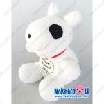 ตุ๊กตา หมาตาดำ ผ้าขนหนู เล็ก-11นิ้ว