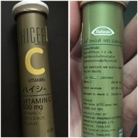 HICEE Vitamin C (Takeda)