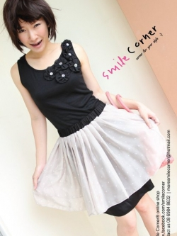 Qty N Sweet Skirt