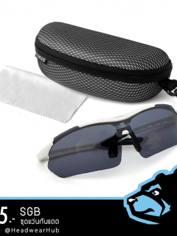แว่นตาปั่นจักรยาน แว่นกันแดด พร้อมกล่อง+ผ้าเช็ดแว่น กรอบสีขาว