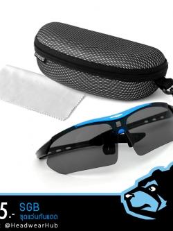 แว่นตาปั่นจักรยาน แว่นกันแดด พร้อมกล่อง+ผ้าเช็ดแว่น กรอบน้ำเงิน