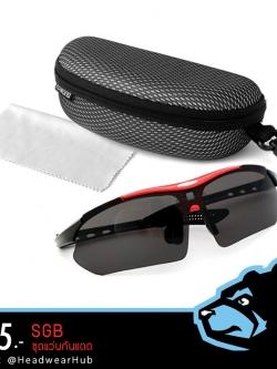 แว่นตาปั่นจักรยาน แว่นกันแดด พร้อมกล่อง+ผ้าเช็ดแว่น กรอบแดง