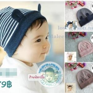 หมวกมีหู สีชมพู น้ำตาล กรม PB32
