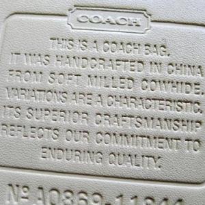 นานาสาระ กระเป๋า Coach ผลิตกันแถวไหนของโลก