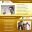สมุนไพรคุณสัมฤทธิ์ (ขวดสีเหลือง) ยาแคปซูลกำลังช้างสาร บรรจุ 60 แคปซูล thumbnail 5