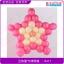 กรอบตาข่ายใส่ลูกโป่งทรงดาว - Balloon Grid Mesh Star Balloon thumbnail 1