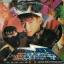 ทัช ณ.ตะกั่วทุ่ง - ทัช Thunder ปก VG+ แผ่น VG+ thumbnail 2