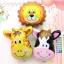 ลูกโป่งฟลอย์ หน้าสิงโต - Lion Face Foil Balloon / Item No. TL-B048 thumbnail 2