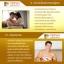 สมุนไพรคุณสัมฤทธิ์ (ขวดสีเหลือง) ยาแคปซูลกำลังช้างสาร บรรจุ 60 แคปซูล thumbnail 6