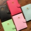Ribbon Passport Holder thumbnail 2