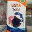 Bain Syrub น้ำมันตับปลาเด็ก บำรุงสมอง 150 ml ขายดี thumbnail 1