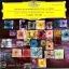 Tamas Vasary - Chopin: Klavierkonzert NR.2 F-Moll 1lp thumbnail 1