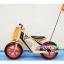 รถจักรยานเด็กเล่นทรงตัว 2 ล้อ รุ่น รถแข่ง : แบบไม้ รหัส CV001 thumbnail 1