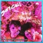 Soft cell - The art of falling apart 1 LP thumbnail 1