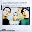 Blink 182 - Blink 182 2Lp N. thumbnail 2