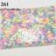 ลูกปัดพลาสติก สีพาลเทล หัวใจ คละสี 12 มิล(1กิโล/1,000กรัม) thumbnail 1