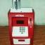 ตู้ ATM ออมสิน ขาวแดง (ซื้อ 3 ชิ้น ราคาส่ง 500บาท ต่อชิ้น) มาใหม่ล่าสุด thumbnail 2