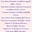 4 WE CARE ราคาโปร 3 ขวด วิตามินสำหรับผู้หญิงอายุ 35 ปีขึ้นไป thumbnail 4