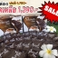 Showa Coffee กาแฟลดน้ำหนัก โปร 2 กล่อง [จัดส่งฟรี EMS ] thumbnail 1