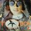 ทัช ณ.ตะกั่วทุ่ง - ทัช Thunder ปก VG+ แผ่น VG+ thumbnail 1
