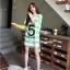 เสื้อคลุมท้องแขนสั้น ลายขวางสกีนเลขห้า : สีเขียว รหัส SH213 thumbnail 5