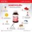Vistra Astaxanthin Plus Vitamin E 4 mg สาหร่ายสีแดง แอสต้าแทนซิน thumbnail 3