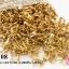 ต่างหูหนีบเกรียวหมุน สีทองเหลือง 16X15 มิล (2,000ชิ้น/1,000คู่) thumbnail 1