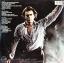 Neil Diamond - Hot August Night II 1987 2lp NEW thumbnail 2