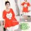 เสื้อคลุมท้องแขนสั้น ลายแมวยิ้มติดโบว์ White Cat : สีส้ม รหัส SH190 thumbnail 1