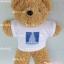 ตุ๊กตาพรีเมี่ยม LPN พวงกุญแจตุ๊กตาหมียืน5นิ้ว ใส่เสื้อ+รีดโลโก้ 1ด้าน D5506Q0750 thumbnail 2