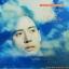 เบริด ธงไชย เพลงประกอบละคร เพลงDream & Reality แผ่น / ปก NM thumbnail 1