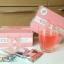 Colly Pink Collagen (คอลลาเจนเปปไทด์เข้มข้น 6000 mg) 1 กล่องใหญ่ (30 ซอง) thumbnail 2