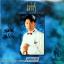 LP เทห์ อุเทน พรหมมินทร์ - บูชาครู 1 ปก VG+ แผ่น NM thumbnail 1