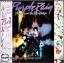 Prince - Purple Rain thumbnail 1
