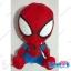 ตุ๊กตา สไปเดอร์แมน Spiderman thumbnail 2