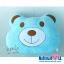 หมอนอิงตุ๊กตา หัว หมี ผ้าขนหนู เล็ก-กว้าง16นิ้ว thumbnail 6
