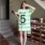 เสื้อคลุมท้องแขนสั้น ลายขวางสกีนเลขห้า : สีเขียว รหัส SH213 thumbnail 6