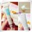 Provamed Scar Zone Cream โปรวาเมด สการ์ โซน พลัส วิตามิน อี ขนาด 10 ml แบบ 3 กล่อง thumbnail 3
