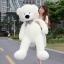 ตุ๊กตาหมียิ้ม สีขาว ขนาด 1.6 เมตร thumbnail 1