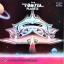 Tomita - Planets 1976 1lp thumbnail 1