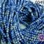 หินโซดาไลท์ 4 มิล (จีน) (1เส้น) thumbnail 1