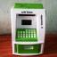 ตู้ ATM ออมสิน ขาวเขียว (ซื้อ 3 ชิ้น ราคาส่ง500 บาท ต่อชิ้น) thumbnail 1