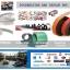 Foodbelting ศูนย์รวมสายพานอุตสาหกรรม สายพาน Timing Belts, PVC, PU, Linatex, Wire Mesh Belt, Teflon Belts : 24Hrs Service Line 084-927-9066 thumbnail 1