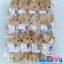 ตุ๊กตาพรีเมี่ยม LPN พวงกุญแจตุ๊กตาหมียืน5นิ้ว ใส่เสื้อ+รีดโลโก้ 1ด้าน D5506Q0750 thumbnail 6