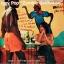 "Iggy Pop - ""Zombie Birdhouse"" 1982 thumbnail 1"