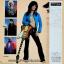 Joe Perry Project - Once A Rocker Alway A Rocker 1983 thumbnail 2