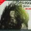 CD Rasmee - Isan Soul EP. thumbnail 1