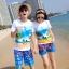 เสื้อคู่รัก ชุดคู่รักเที่ยวทะเลชาย +หญิง เสื้อยืดสีขาวลายคู่รักสวีทเที่ยวทะเล กางเกงขาสั้นลายมะพร้าวโทนสีฟ้า +พร้อมส่ง+ thumbnail 1