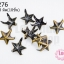 เป็กติดเสื้อ รูปดาว5แฉก สีทองเหลือง 13X13 มิล(10ชิ้น) thumbnail 1