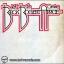 Jeff Beck - Jeff Back , Tim Bogert , Carmine Appice 1973 1lp thumbnail 1